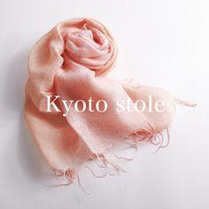 | 京都の草木染め蚊帳生地ストール メイン画像