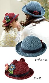 Ravelry: Fairy Tale Hat pattern by Pierrot (Gosyo Co., Ltd) In both English and Japanese versions.