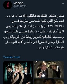 Netflix Movies To Watch, Movie To Watch List, Film Watch, Good Movies To Watch, Movie List, Movies Must See, Scary Movies, Great Expectations Movie, Closer Quotes Movie