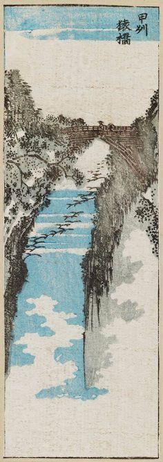 Katsushika Hokusai: Kaishu Sarubashi