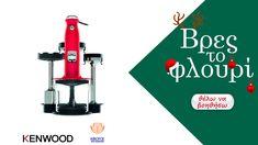 Διαγωνισμός Kenwood με δώρο το πολυμίξερ kMix HDX754RD http://getlink.saveandwin.gr/9OQ