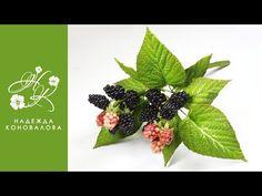 Как сделать ягоды ежевики - YouTube