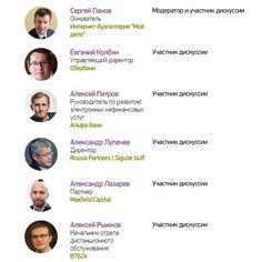 15 февраля в 13.00 на #finnext  дискуссия Банки и финтех для малого бизнеса. Участники обсудят в том числе проблемы затронутые в недавнем материале В обслуживании МСБ долго дорого и плохо почти всё http://bit.ly/2kteUgk. Программа форума: http://finnext.ru/. Мероприятие в Facebook: http://bit.ly/2a8NddI. #fintech #tech #money #Russia #Moscow Europe #Asia #Москва #Россия #Европа #Азия #блокчейн #blockchain #форум #финтех #деньги #финансы #инвестиции #инновации #банки #технологии #онлайн…