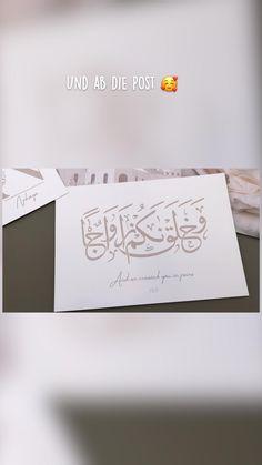 Islamic Fashion, Muslim Fashion, Ramadan, Islamic Wall Art, Allah, Islamic Architecture, Islamic Calligraphy, Islamic Quotes, Quran