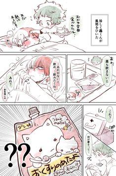 My Hero Academia Tsuyu, My Hero Academia Shouto, Hero Academia Characters, Boku No Academia, How To Draw Sans, Twin Star Exorcist, Pink Images, Syaoran, A Silent Voice