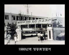 옛 경찰서 자리엔 옛날 김희석이라는 사람의 99간짜리 집터가 있어 백간집터로 불리웠습니다.