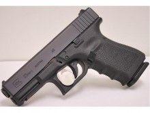 I love my Glock 23 Gen4!!!