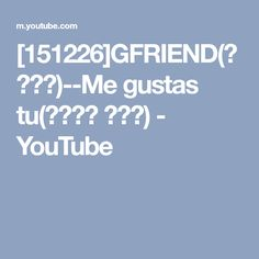 [151226]GFRIEND(여자친구)--Me gustas tu(오늘부터 우리는) - YouTube
