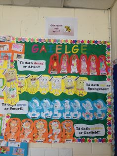 Junior Infants 20132014 099 Primary Teaching, Primary School, First Day Of School, Pre School, Calm Down Box, Childcare Rooms, Irish Language, Class Displays, Infant Classroom
