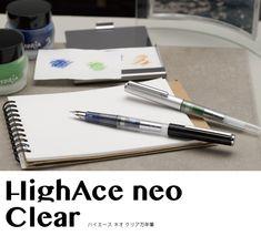 ハイエース ネオ クリア万年筆 | セーラー万年筆 |公式ウェブサイト