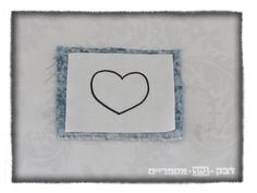 How to decorate a prayer book cover. Embroidery ideas and more רעיונות לקישוט טייפה לסידור