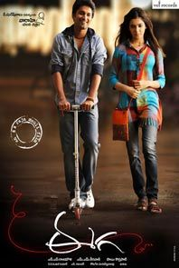 Samantha in Eega Movie wallpapers Wallpapers) – Art Wallpapers Gentleman Movie, Samantha Images, Samantha Ruth, Prabhas Pics, Wedding Couple Poses Photography, Stylish Girls Photos, Movie Wallpapers, Full Movies Download, Cute Actors