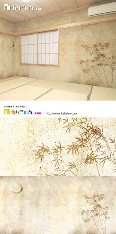 KJ-0020 月夜と竹笹 土壁の様な背景に竹笹と月夜を描いた、竹取物語の絵巻を思わせる ジャパニーズクロス。いにしえの空気を空間へ。  #インテリア #壁紙 #インバウンド