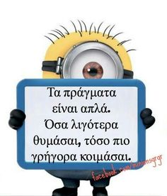 Xaxaxa Funny Photos, Funny Images, Favorite Quotes, Best Quotes, 365 Quotes, Funny Greek, Funny Statuses, Clever Quotes, Greek Quotes