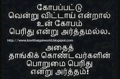 Image of: Sad Tamil Kavithai About Porumai Tamil Kavithai Image For Facebook Facebook Tamil Kavithaigal You Make Pinterest 140 Best Tamil Quotes Images In 2019 Life Quotes Believe Heart