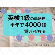 Kids English, English Study, Stationery, Language, Learning, Paper Mill, Stationery Set, Studying, Languages