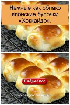 Как приготовить нежнейший десерт за 5 минут - womans | Кулинария | Постила Recipe Of The Day, Hot Dog Buns, Meal Prep, Healthy Lifestyle, Vegan Recipes, Gluten Free, Keto, Vegetarian, Nutrition