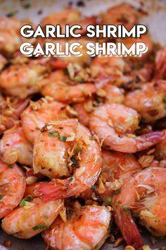 Garlic Shrimp Recipe and Video Fried Shrimp Recipes, Seafood Recipes, Soup Recipes, Korean Shrimp Recipe, Lobster Recipes, Garlic Recipes, Party Recipes, Seafood Dishes, Fall Recipes