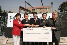 032008-노인회관기금식전달-한미은행