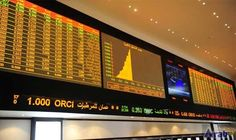 Heavy selling drags Oman shares lower