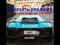 Big House Center Большой Дом продолжает радовать новыми видами дохода! http://zarabotok-reklama.bhl.bz