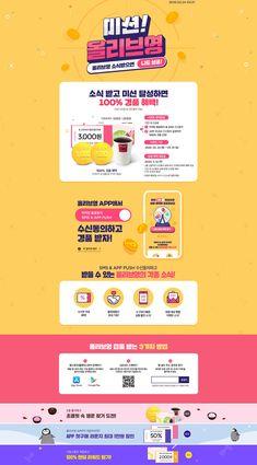 Web Design, Web Banner Design, Layout Design, Website Promotion, Facebook Banner, Event Banner, Promotional Design, Event Page, Layout Template