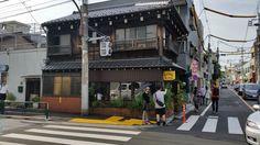 https://flic.kr/p/yxKoLA | 谷中 • Yanaka | 東京 • Tokyo