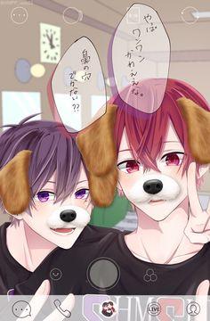Embedded Hot Anime Boy, Cute Anime Guys, Kaito, Hatsune Miku, Nichijou, Manhwa, Boy Or Girl, Handsome, Boys