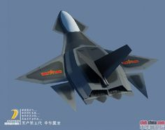 Chinese new fifth generation fighter