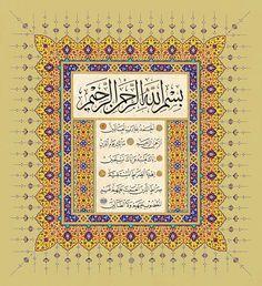 TURKISH ISLAMIC CALLIGRAPHY ART (49)