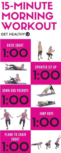 YES U CAN fit in this 15-minute, no-equipment, no-fuss morning workout you can do with just your bodyweight. Im talking sweat dripping, calories burning, muscles toning good stuff! Set your alarm just 15 minutes earlier, and make that change! #quickworkou
