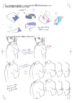 http://viria.tumblr.com/post/109111944503/thefurryartacademy-clothing-tutorials-tips-and もっと見る