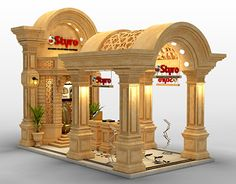 Styro Exhibition Stand Design on Behance Pooja Room Design, Home Room Design, Home Interior Design, Exterior Design, Front Wall Design, Indian Bedroom Decor, Temple Design For Home, Minimal House Design, Exhibition Stand Design