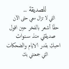 أحــــبـك