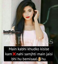 Best status of girls Positive Attitude Quotes, Funny Attitude Quotes, Funny True Quotes, Attitude Quotes For Girls, Girl Attitude, Badass Quotes, Attitude Shayari, Cute Quotes For Girls, Crazy Girl Quotes