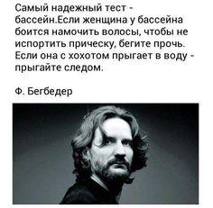 Дмитрий: http://uid.me/dmitriy_selevanuk так удобнее будет