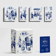 Lung-Hao Chiang - Taste of Chinese Art  .  Featured: @worldbranddesign  Submit: worldbranddesign.com/submit  .  #coffee #packaging #branddesign #packagingdesign #brandidentity #brand #marca #潮牌 #branding #logo #package #empaques #包装 #design #设计 #diseño #worldbranddesign #WBDS Japanese Packaging, Tea Packaging, Brand Packaging, Japan Design, Brand Identity Design, Packaging Design Inspiration, Graphic Design Illustration, Typography Design, Print Design