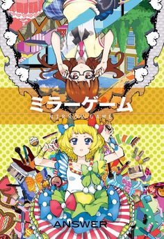 "5/31, we will issue this south seen Re~i novel by prism jump 8 [Pre 33]! Kono-naiai teacher ( @ _Enoughi_ also this time to) has received a bi-nice cover! Pripara real Re~i lost sight glasses and dreams by the urban legend ""recalculation"" journey, thank you pre!"