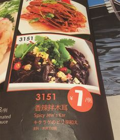 15+ Of The Funniest Menu Translation Fails Ever Funny Sign Fails, Funny Signs, Translation Fail, Dump A Day, Perfect People, Losing Me, Suddenly, Great Recipes, Spicy