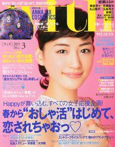 with (ウィズ) 2013年 03月号 [雑誌]【楽天ブックス】