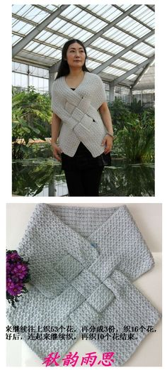(Patrones para Crochet:) Chaleco Cruzado Detalles e Ideas - Knitted crossed vest Crochet Jacket, Crochet Poncho, Knitted Shawls, Crochet Scarves, Crochet Clothes, Knit Crochet, Knitting Stitches, Knitting Patterns, Crochet Patterns
