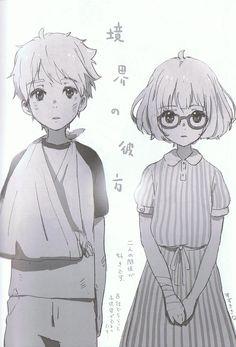 akihito x mirai - Yahoo Image Search Results