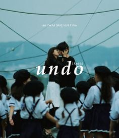 「undo」 ストーリーがあるようでない、 映像で魅せる作品です。
