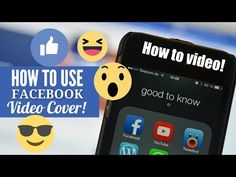 How to use Facebook Cover Video Feature | Digital Spirit Facebook Youtube, Facebook Video, Social Media Marketing Agency, Digital Marketing, How To Use Facebook, Quotes By Famous People, Business Pages, Training Programs, Being Used