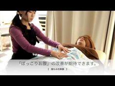 http://www.ekiten.jp/shop_6920598/ 大阪 腸セラピー・腸マッサージサロン(守口ハッピー&ハッピー)健康寿命5歳UPを目指して!