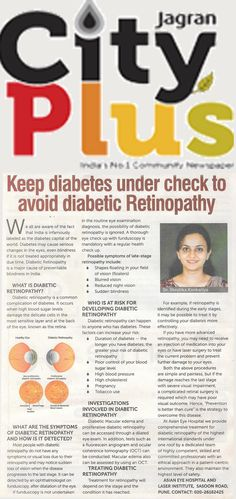 Treatment for diabetic retinopathy is not necessary. Regular eye exams are critical for monitoring progression of the disease. Strict control of blood sugar and blood pressure levels can greatly reduce or prevent diabetic retinopathy. In more advanced cases, treatment is recommended to stop the damage of diabetic retinopathy, prevent vision loss, and potentially restore vision. See more http://www.asianeyehospital.com/diabetic-retinopathy-surgery-treatment-in-pune.php