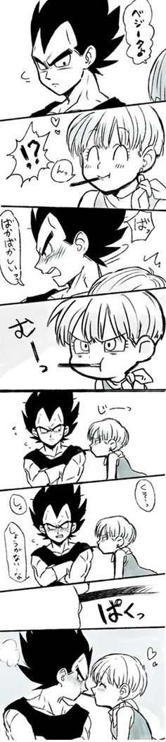 - Vegeta♪ - Th…This is stupid! *stare* - Damn! V..very well.