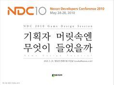 ndc-10-4885319 by Nexon via Slideshare