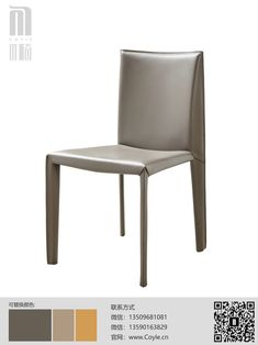 Dinning Chairs, Dining Table, Single Chair, Bar Stools, Lounge, Table Decorations, Wall, Furniture, Home Decor