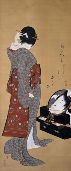 Hokusai-Woman Looking in a Mirror